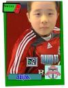 rayton card