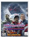 Movie Poster Taichi